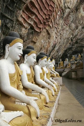 Пещеры рядом с Хпа-Ан