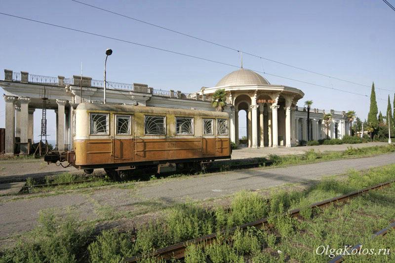 Железнодорожный вокзал в Новом Афоне