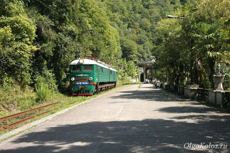 Железнодорожная станция Псырцха