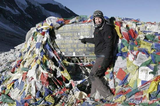 5416 метров. Перевал Тхоронг Ла. Непал