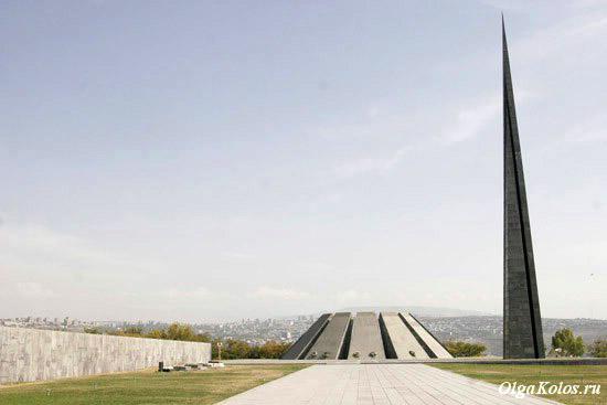 Музей армянского геноцида