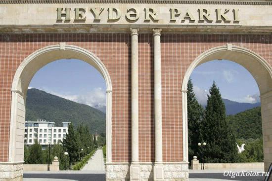 Парк Гейдара Алиева в Балакане