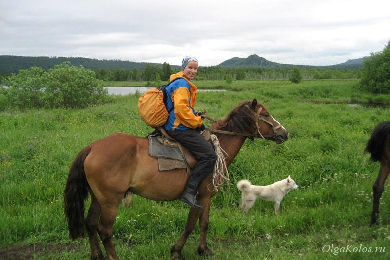 Конный поход по Южному Уралу, Башкирия