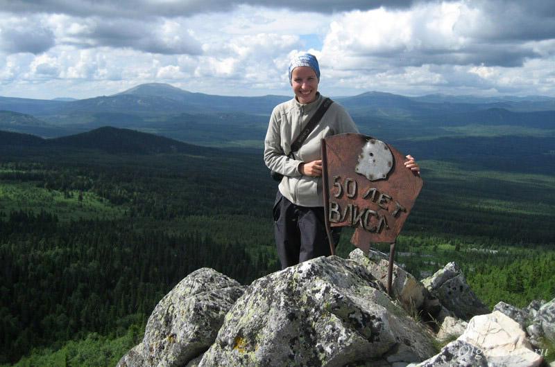 Гора Ялангас, конный поход по Южному Уралу, Башкирия