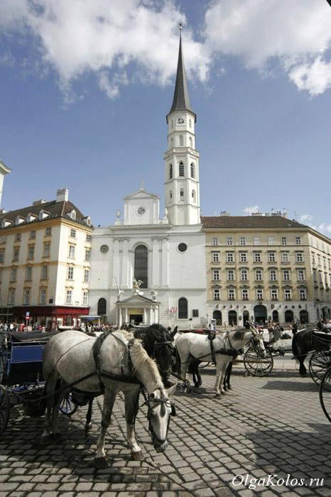 Кареты на центральной площади Вены