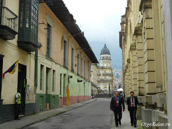 Канделярия, Богота