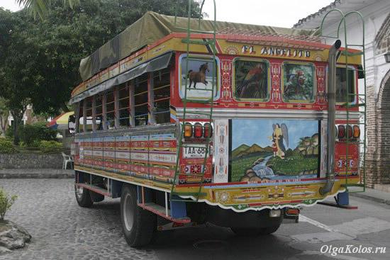 Санта Фе де Антиокия