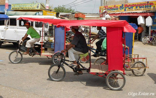 Велорикши в Урибии