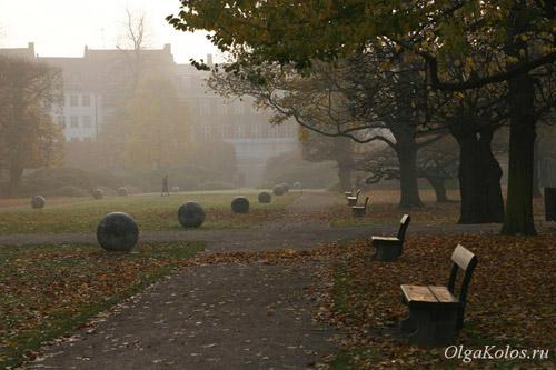 Парк рядом с замком Розенборг
