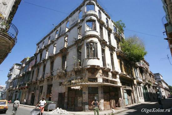Обычные улицы Гаваны