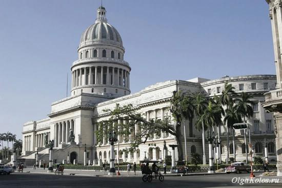Капитолий, Гавана