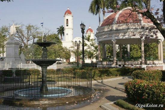 Центральная площадь под названием Парк Хосе Марти