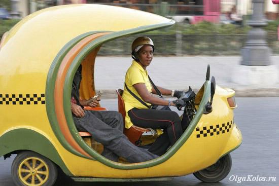Мототакси в Гаване