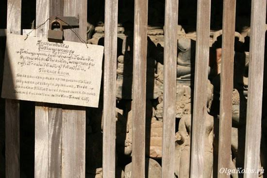 Буддистские статуи из разрушенного храма