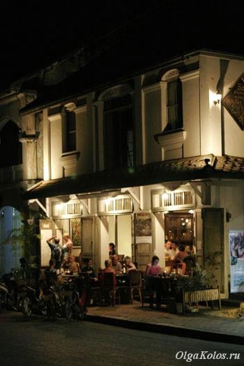 Туристический ресторанчик в Луанг Прабанге