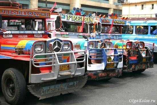 Филиппинские джипни