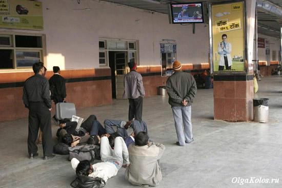Ожидание поезда (или просмотр телевизора)