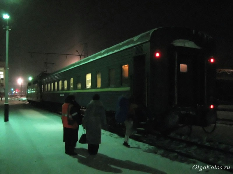 Поезд Буй-Галич