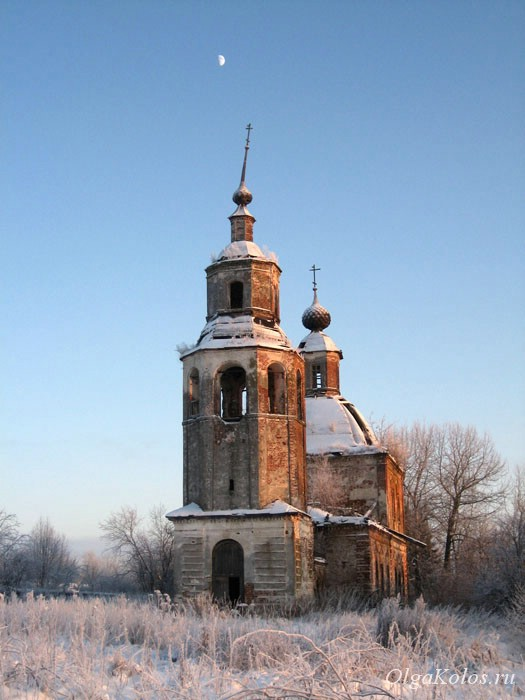 Сынково рядом с Галичем, Костромская область