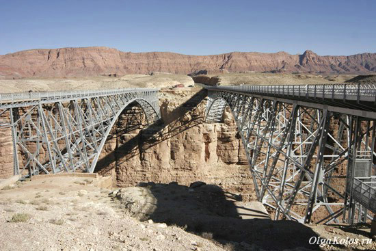 Мост Навахо