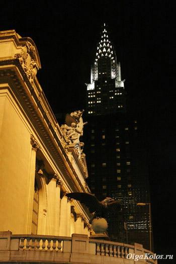 Здание центрального вокзала и Empire State Building
