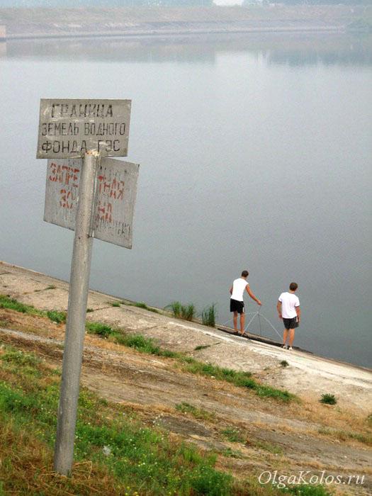 Волга и ГЭС в Угличе