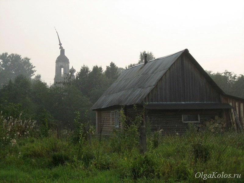 Деревня Городок